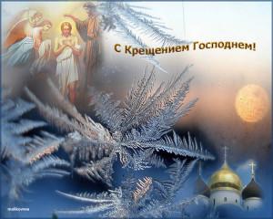 1431088931_pozdravleniya_s_krecheniem-18